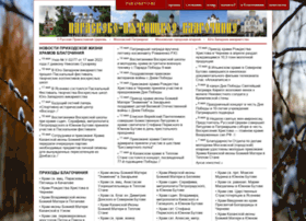Paraskevo.ru thumbnail