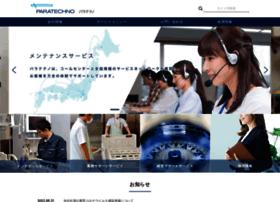 Paratechno.co.jp thumbnail