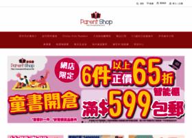 Parentshop.com.hk thumbnail