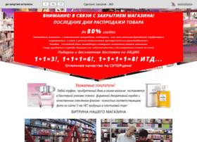 Parfumcity.kiev.ua thumbnail