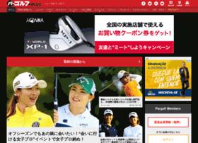 Pargolf.co.jp thumbnail