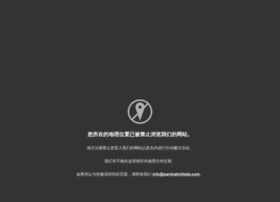 Букмекерская контора как делать ставки на спорт в интернете