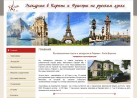 Paris-express.ru thumbnail