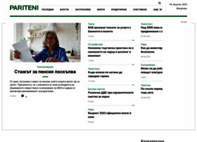 Pariteni.bg thumbnail