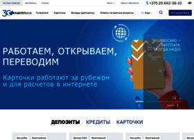 Paritetbank.by thumbnail