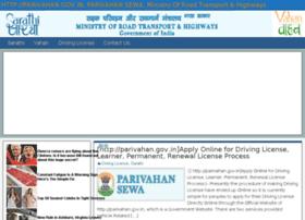 Parivahan-gov.in thumbnail