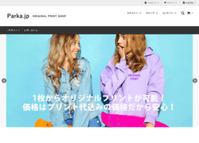 Parka.jp thumbnail