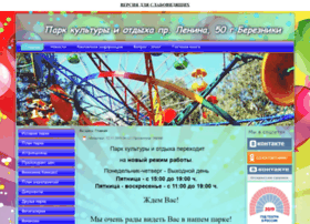 Parkber.ru thumbnail