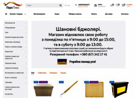Parkplus.com.ua thumbnail