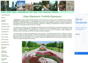Parktsaricino.ru thumbnail