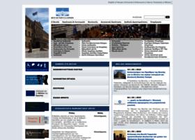 Parliament.gr thumbnail
