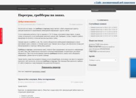 Parsermaster.ru thumbnail