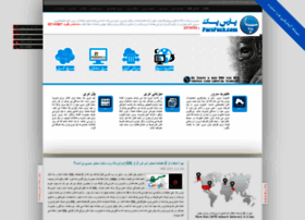 Parspack.net thumbnail