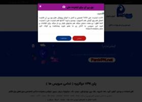 Parsvpn.net thumbnail