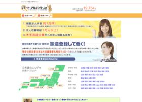 Part-arbeit.jp thumbnail