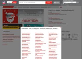 Part-kom.ru thumbnail