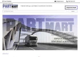 Part-mart.ru thumbnail