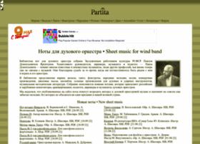 Partita.ru thumbnail