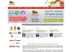 Partizan.ua thumbnail