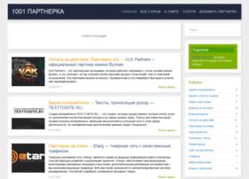 Partnerka-1001.ru thumbnail