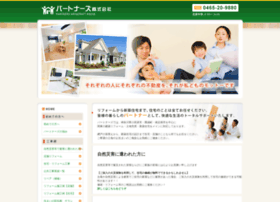 Partners-home.net thumbnail