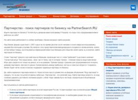 Partnersearch.ru thumbnail