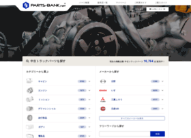 Parts-bank.net thumbnail