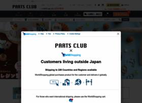 Partsclub.jp thumbnail