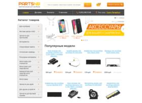 Partsnb.ru thumbnail