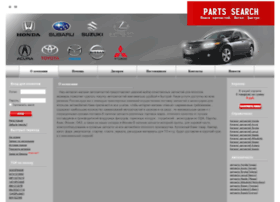 Partssearch.ru thumbnail