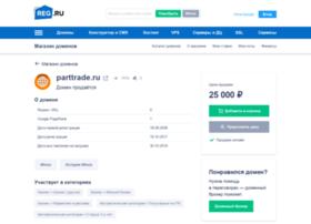 Parttrade.ru thumbnail