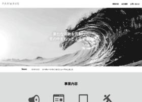 Parwave.co.jp thumbnail