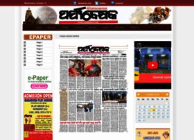 Paryabekhyak.com thumbnail