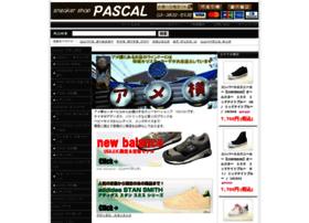 Pascal-sneaker.jp thumbnail