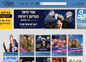 Pashbar.co.il thumbnail