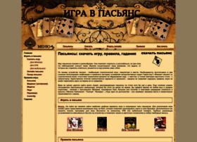 Pasjansi.ru thumbnail