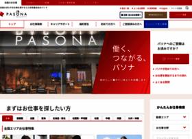 Pasona.co.jp thumbnail