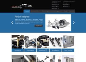 Passag-auto.com.ua thumbnail