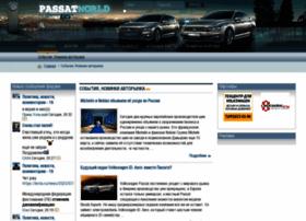 Passatworld.ru thumbnail