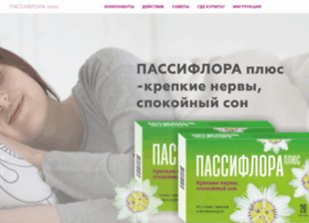 Passifloraplus.ru thumbnail