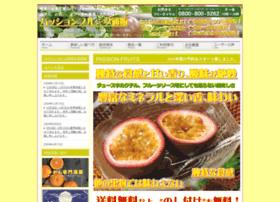 Passion-fruits.net thumbnail