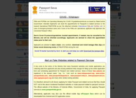 Passportindia.gov.in thumbnail