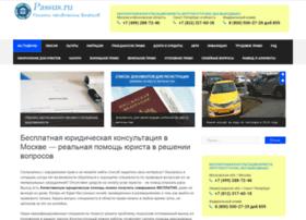 Passus.ru thumbnail