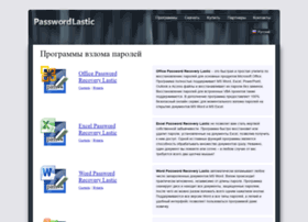 Passwordlastic.ru thumbnail