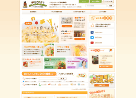 Pasta.or.jp thumbnail