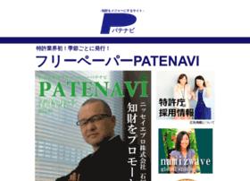 Patenavi.net thumbnail