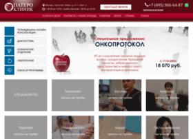 Pateroclinic.ru thumbnail