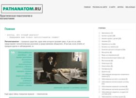 Pathanatom.ru thumbnail