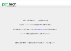 Pati.co.jp thumbnail