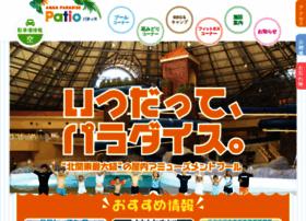 Patio.or.jp thumbnail